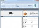 妮妮背单词V2.7 免费版