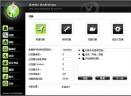 Amiti Antivirus(安全防�o�件)V25.0.120 官方版