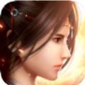 重生之异世妖皇 V3.4.0 安卓版