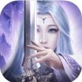 魔剑永恒 V1.0 苹果版