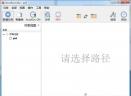 goodsync2go(文件同步工具)V10.9.7.7 电脑版