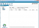 TotalRecovery Pro(数据备份还原软件)V11.0.3 免费版