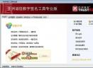 数字签名工具专业版V3.2 官方版