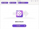 M4VGear DRM Media Converter(DRM媒体转换器)V5.4.7 免费中文版