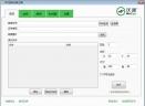 PDF签名加密工具V2.0.0.3 官方版
