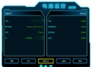 pc remote电脑端V5.9.1.0 中文版