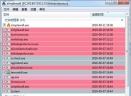 simplewall(进程监控工具)V2.3.3 免费版