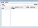 善肯网页TXT采集器V1.1 官方版