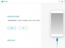WonderShare Dr.Fone BackupV9.6.0 免费版