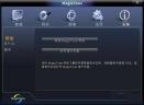 MagicTune(三星显示器校准调节工具)V4.0 官方版