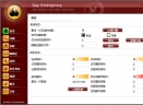 NETGATE Spy Emergency 2018(木马查杀软件)V25.0.140.0 中文免费版