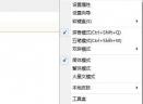 九拼输入法V1.0.1.38 官方版