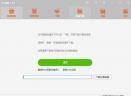 速盘SpeedPanV1.7.5.129 最新免费版