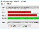 File Checksum Calculator(文件校验计算器)V1.1 中文版
