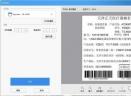 DLabel(标签编辑软件)V2.0.3 官方版