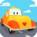 汽车城的拖车汤姆 V1.83 苹果版