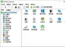 AIDA64 EngineerV5.97.4633 中文绿色版