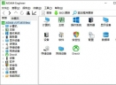 AIDA64 EngineerV5.97.4633 中文绿色版
