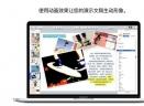 KeynoteV8.1 Mac版