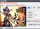 蛮荒之怒全智能挂机辅助V3.0.8 最新版