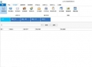 上邦内网桌面管理软件V6.0 官方版