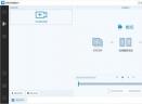 迅捷视频编辑软件V1.0 官方版