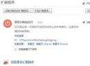 高级功能初始页插件V2.0.0 官方中文版