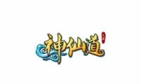 神仙道2月1日更新公告