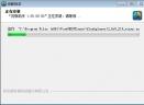 优教助手下载V1.0.9 电脑版