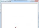 Autodesk卸载工具V1.0 免费版