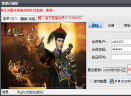 鹿鼎记全智能挂机辅助V3.0.8 免费版