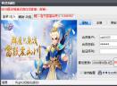 神武3全智能挂机辅助V1.0.8 免费版