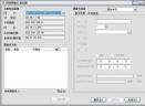 网络摄像机查找器V1.0.0.188 官方版