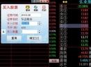 兴业证券优理宝同花顺V20180914 官方版