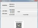 欧敏文本数据筛选器V1.0 免费版