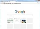 Chrome浏览器开发版V71.0.3554.0 官方Dev版
