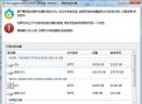 硬盘数据恢复StrongRecoveryV3.9.2.4 官方中文版