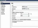 DU Meter网络流量监视器V7.24 中文版