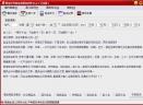 爱宝贝专业宝宝取名软件V1.2 绿色版