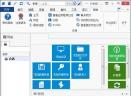 Devolutions Remote Desktop ManagerV13.9.7.0 中文免费版