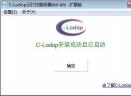 C-Lodop云打印服务器V3.048 官方版