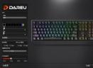 达尔优EK925键盘驱动V1.0 官方版