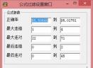北京赛车公式超级精算师Build 20180925 最新版
