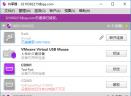 共享器V3.2.10975 盈博 手机版下载版