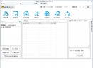 指北针微信推广工具V1.2.4.10 最新版