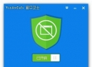 WindowSafe窗口卫士V1.3 绿色免费版