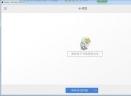 epubor ultimateV3.0.10.918 官方版