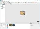 HDPlayer(全彩控制软件)V6.3.13.0 官方版