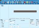 led control systemV3.57 免费版
