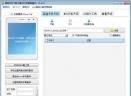 AFTool(vivo官方线刷工具)V5.1.11 免费版